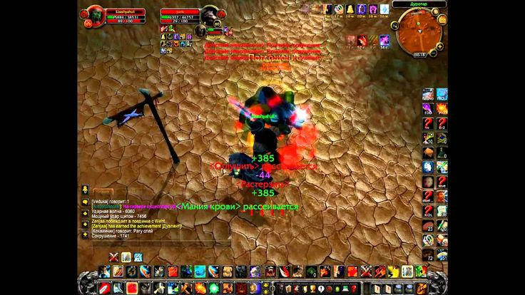 cool WoW 3.3.5 80 Prot Warrior PvP 100% ARP