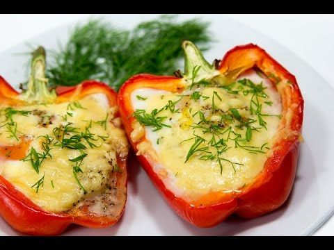 ЯЙЦА ЗАПЕЧЕННЫЕ В ПЕРЦЕ ПОД СЫРОМ \ Вкусный и полезный завтрак \ Перец в духовке с яйцами - Простые рецепты Овкусе.ру