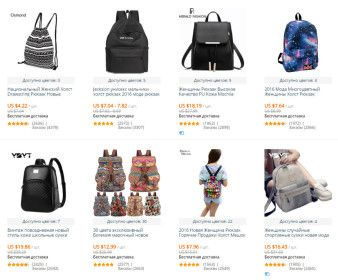 Купоны алиэкспресс на рюкзаки http://epn.aliprofi.ru/coupon/view/o59vkdgofh5ir9spj4uve9c7e5w29tce/85/