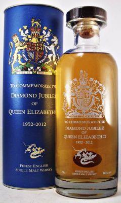 English Single Malt Whisky Diamond Jubilee of Queen Elizabeth II 46% 70cl