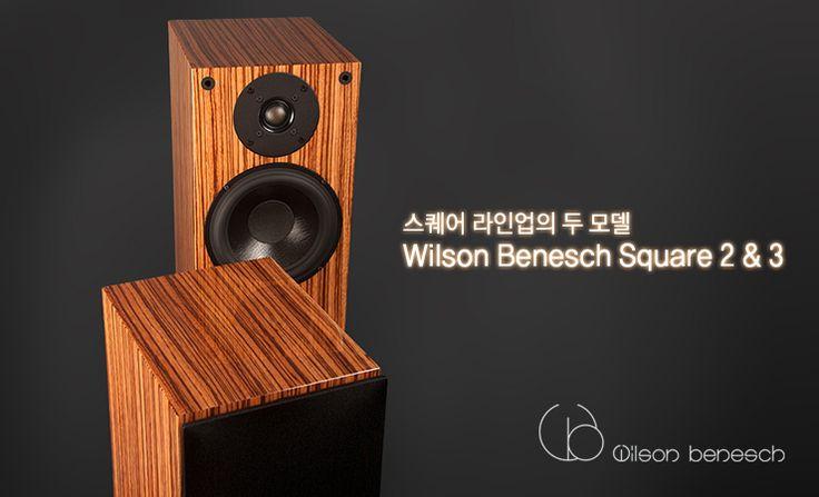 Wilson Benesch Square 2 & 3