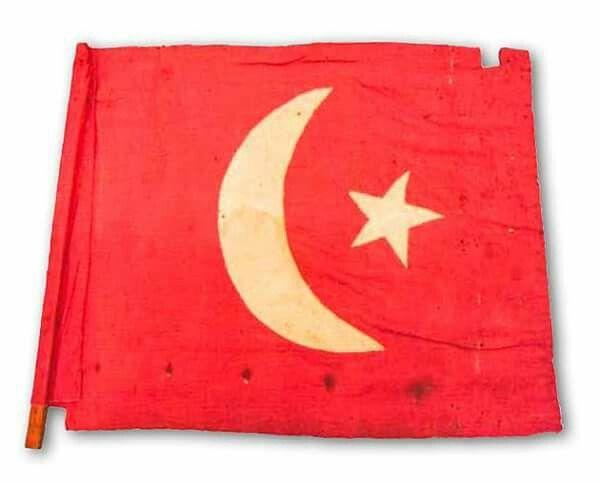 An Ottoman flag / Bir Osmanlı bayrağı - 1914