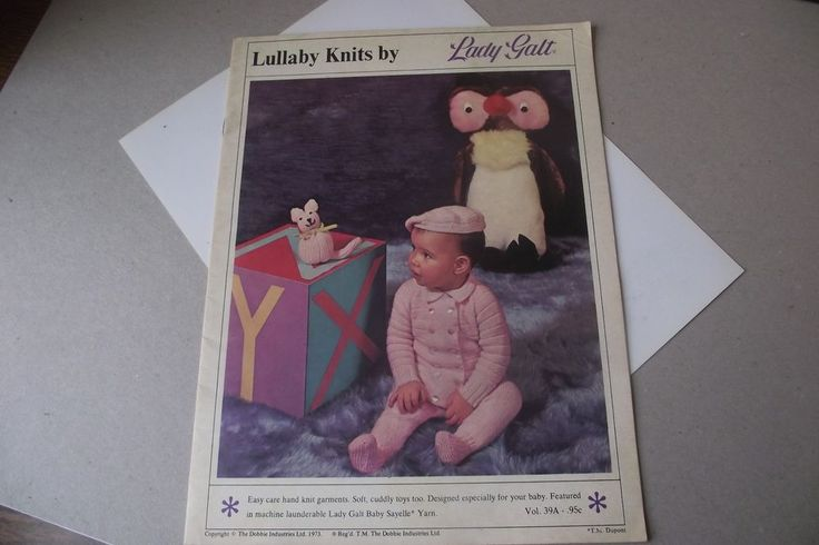 Lullaby Knits By Lady Galt Vintage 1973 Little Boy Blue Sunday Best Baby Bunting #LadyGalt