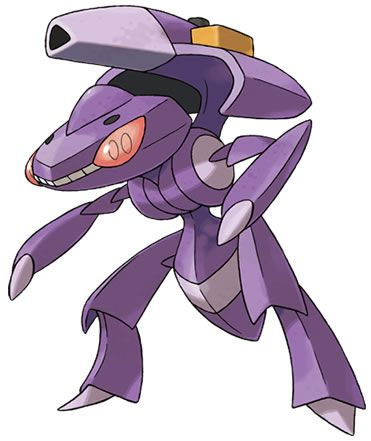 Genesect may be a creepy-looking robotic beetle thing, but it can be yours for free if you get yourself down to your nearest GAME!