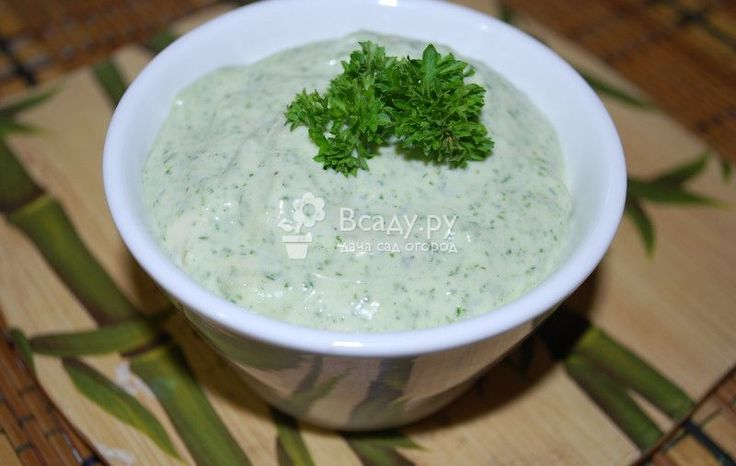 Сметанный соус с хреном и зеленью