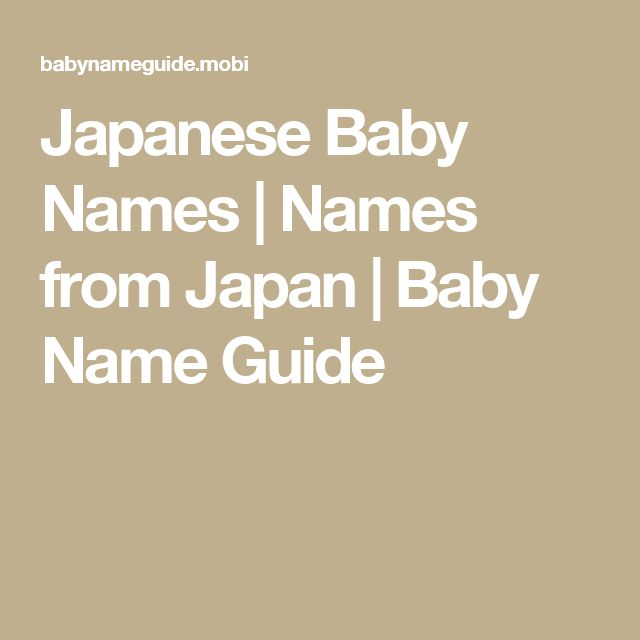 Japanese Baby Names | Names from Japan | Baby Name Guide