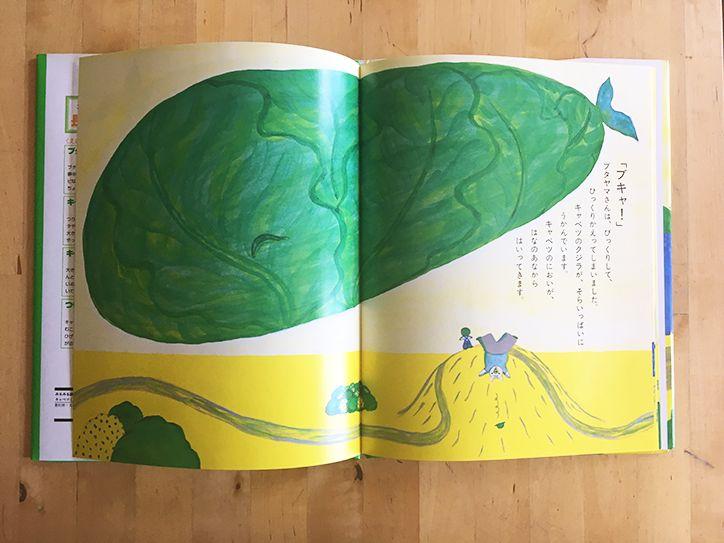 Jon-burgerman-bookshelf-cabbageboy-itsnicethat-04