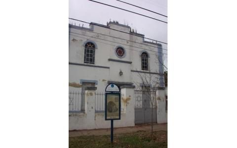 Arbeter Shil - Worker's Synagogue | Judaic Tourism | Argentina | Santa Fe | To Visit | Historical Sites