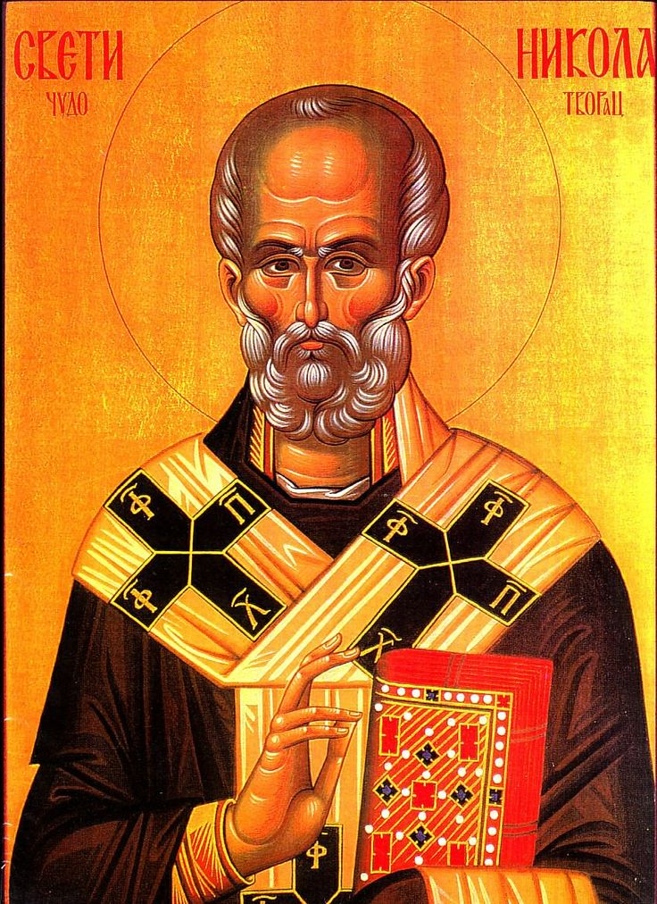 Happy Feast Day of St.Nicholas!