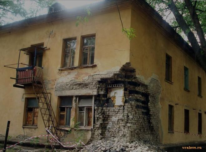 В 2017 году в Воронеже снесут ветхие дома в трех районах