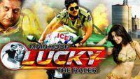 Main Hoon Lucky The Racer (Race Gurram) 2015 Full Hindi Dubbed Movie | Allu Arjun, Shruti Hassan