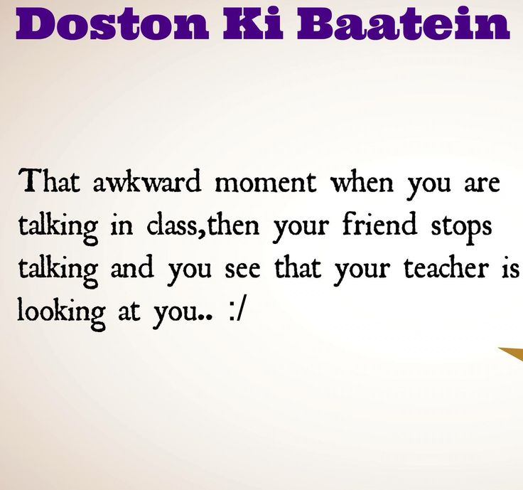 Doston ki baatain This happens regularly no actually this used to happen regularly