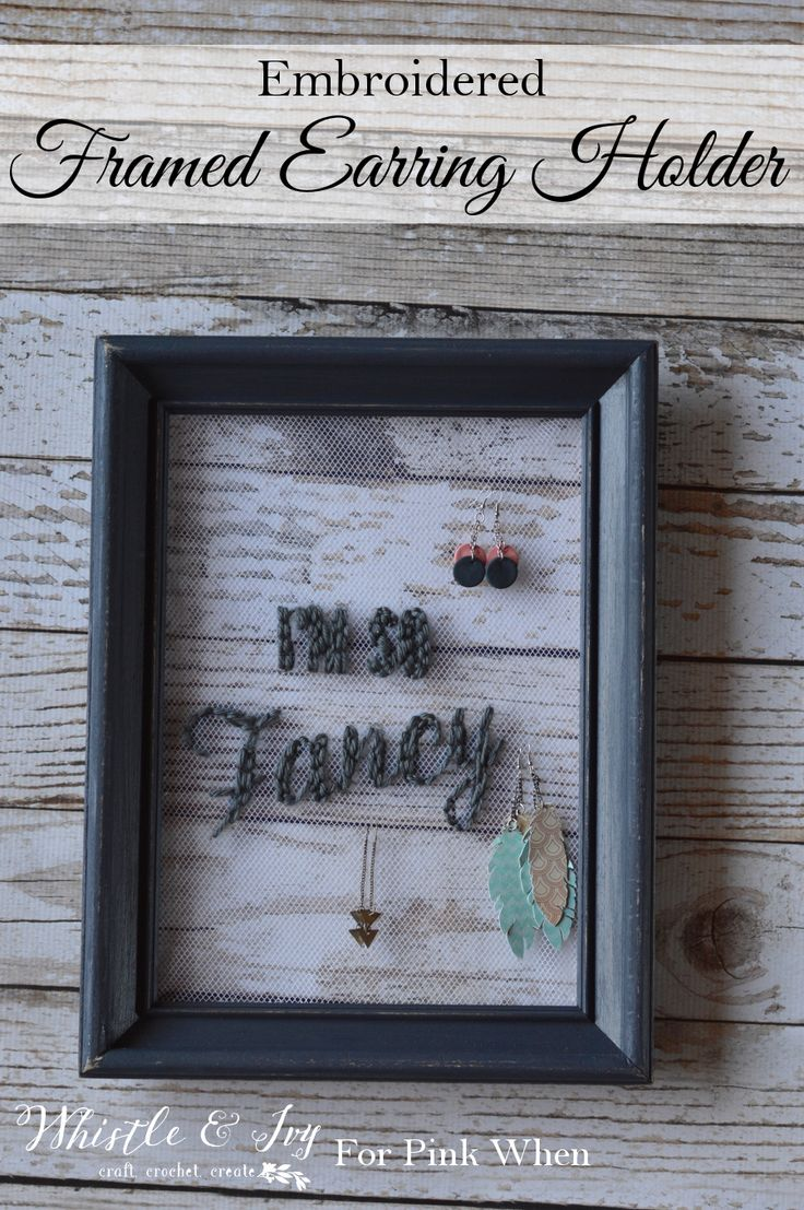 Embroidered Framed Earring Holder