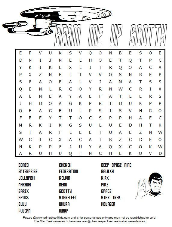 Star Trek Word Search Printables For Kids Free Word Search Puzzles Coloring Pages And Other Activities Star Trek Party Star Trek Games Star Trek Theme