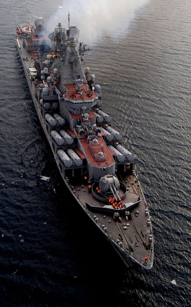 A Slava-class cruiser Varyag of the Russian Federation Navy Pacific Fleet.