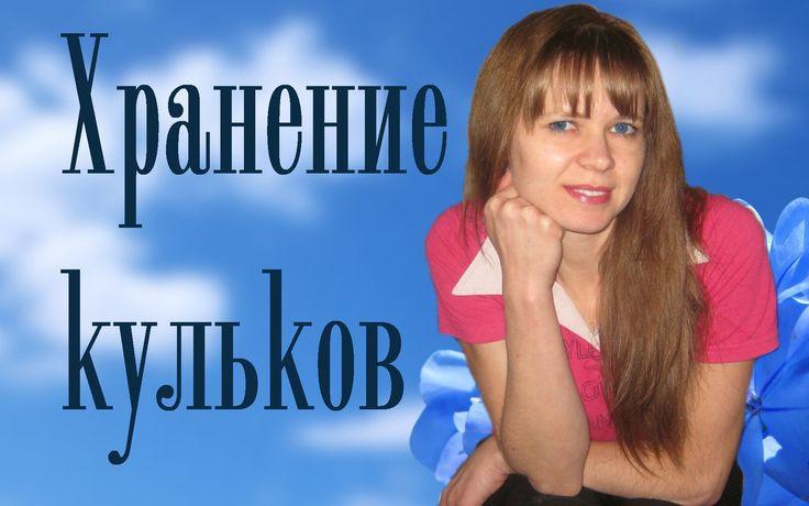 Организация и хранение кульков / пакетов Olga Sun