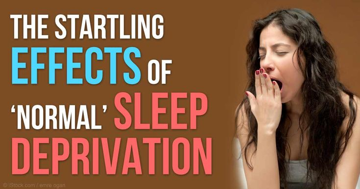 Wearable fitness trackers, such as Jawbone's UP, reveal how much sleep the average American really gets. http://articles.mercola.com/sites/articles/archive/2015/07/16/average-american-sleep.aspx