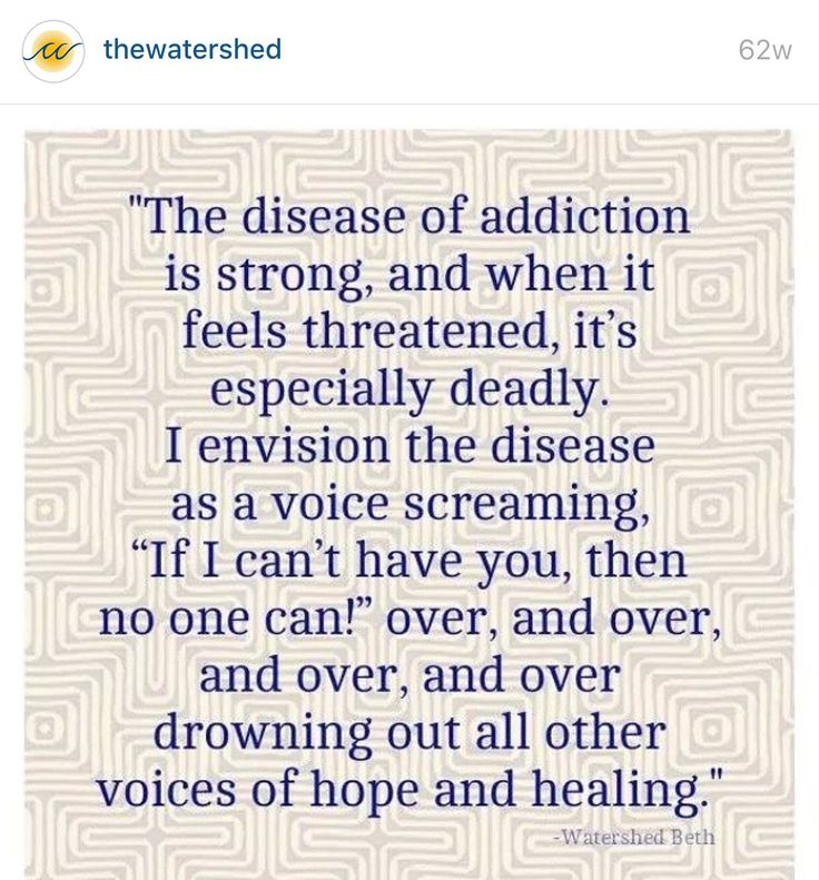 353 best Al-anon images on Pinterest Aa quotes, Alcoholics - sample network quotation