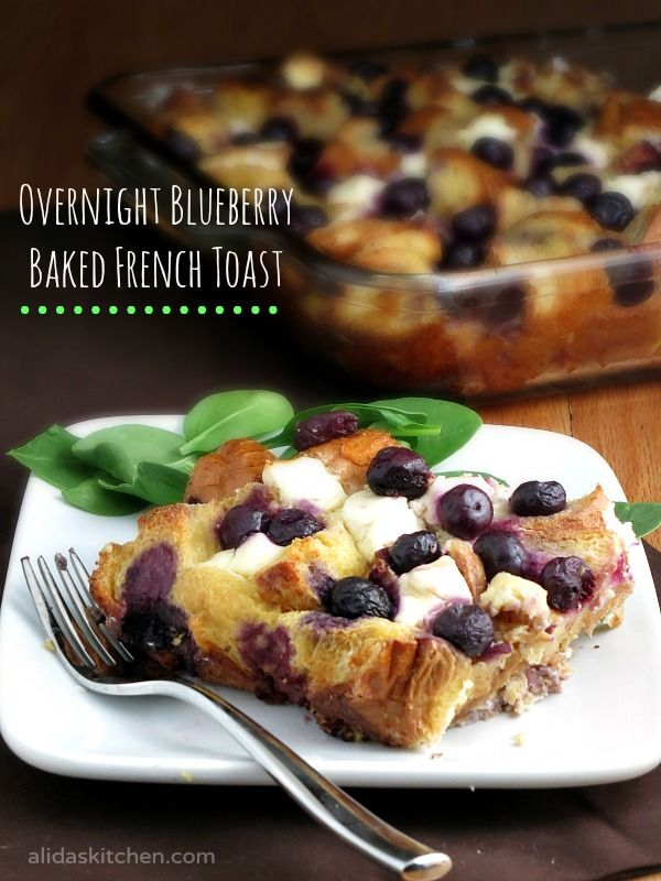 Overnight Blueberry Baked French Toast | alidaskitchen.com #recipes #breakfast #SundaySupper