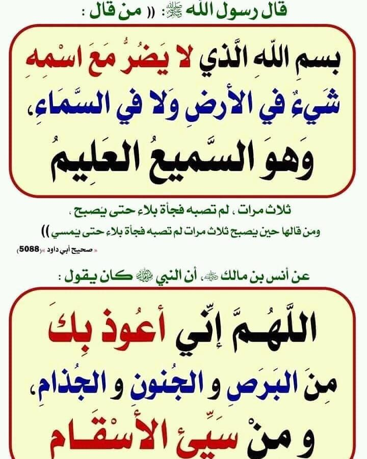 1 Likes 0 Comments Abla Khalil Ablakhalil On Instagram Hadith Quotes Wisdom Quotes Islamic Quotes
