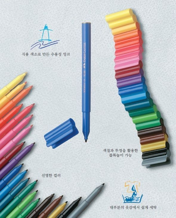 Faber-Castell 20 Connector Pen Washable Ink Marker 20 colours #FaberCastell