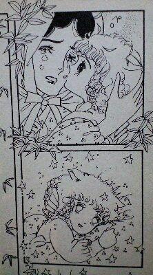 ■『大島弓子選集 9巻 綿の国星』(朝日ソノラマ)  「大島弓子書籍リスト」さんも参照させていただきました/礼  大島弓子(作家別カテゴリー)  うん、これ読んだことある! きっと、ライヴ友さんから借りたのかも。ずっと昔。断片的に見覚えがある。 でも、大島さんの代表作だし、改めて読むのもいいかと。猫の話だし   【収録作品】  ●綿の国星 1978年LaLa5月号掲載   [あらすじ(ネタバレ注意)]    春に捨てられた子猫。拾ってくれたのは須和野時夫。 母は猫アレルギーだったが治ってきたと偽った。いろいろと悩んでいた時夫を心配しての気づかい。    時夫は、ひたすら目指していた大学をソ連風邪で台無しにし、みつあみの女の子への恋心も隠していた。 子猫は、チビ猫と名付けられる。  チビ猫は、猫はいつかヒトになれ...