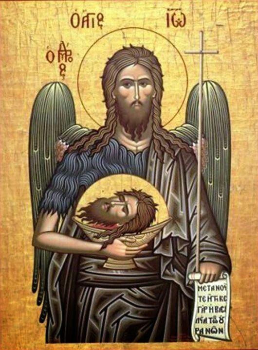 Άγιος Ιωάννης ο Πρόδρομος. Ψηφιακή απεικόνιση. Τιμή 25 ευρώ.