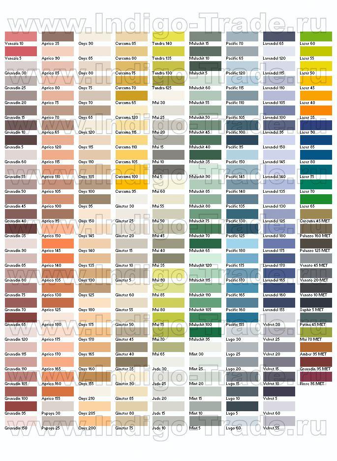 Палитра каталог цвета Caparol 3d System ЦВЕТ Pinterest