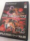SONY PS2 Playstation2 THE Onechanbara 2 -SIMPLE2000 Series Vol.90- Japan - http://video-games.goshoppins.com/video-gaming-merchandise/sony-ps2-playstation2-the-onechanbara-2-simple2000-series-vol-90-japan/