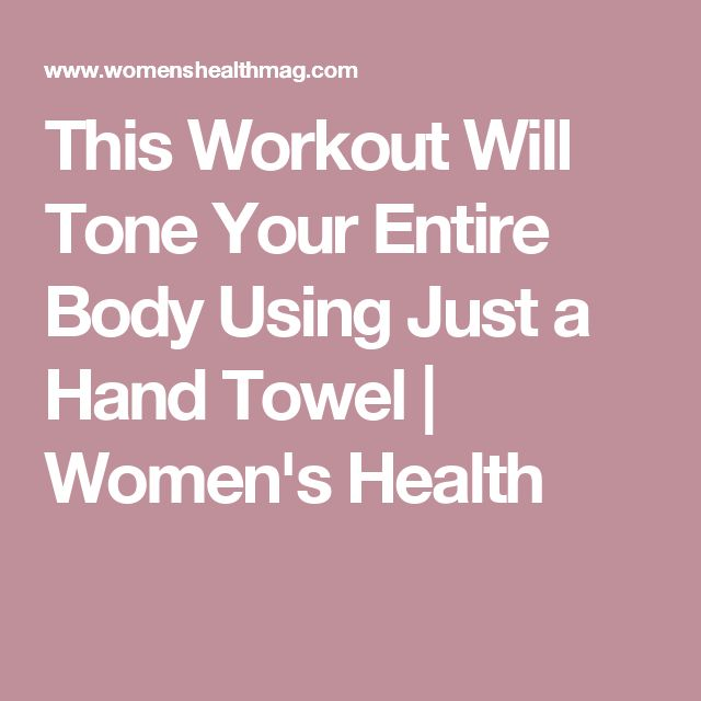 Body Workout With Towel: Best 25+ Towel Workout Ideas On Pinterest