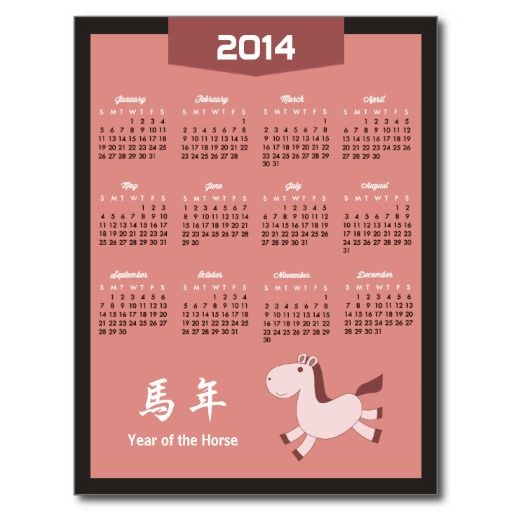 2014 Calendar - Year of the Horse Retro Rose Color Postcard we are given they also recommend where is the best to buyDiscount Deals          2014 Calendar - Year of the Horse Retro Rose Color Postcard lowest price Fast Shipping and save your money Now!!...