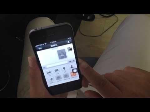 全球首款微信打印软件