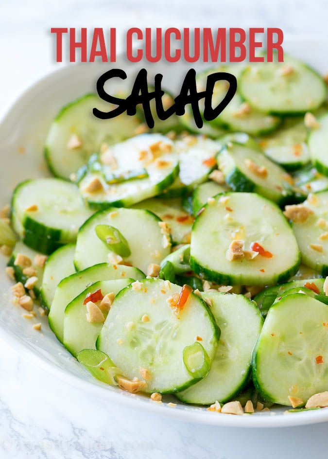 Crunchy Thai Cucumber Salad is filled with crisp cucumbers in a slightly sweet and spicy dressings, then topped with crunchy peanuts. Crunchy Thai Cucumber Salad has become one of my new favorite salads during the summer months because it's so simple to make. This cool and refreshing salad only takes a few minutes to toss together and it pairs perfectly with grilled chicken, fish or these Thai Beef Skewers! You can use English Cucumbers, which have smaller seeds, but tend tobe a little m...