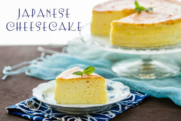 Soft fluffy homemade Japanese Cheesecake that simply melts in your mouth, finished with apricot spread.