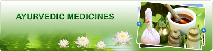 Global Ayu Care is famous of ayurvedic health supplements in Delhi-NCR. We also offers ayurvedic treatment for infertility, ayurvedic medicines for infertility to clients.
