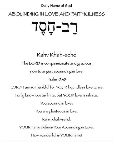 rosh hashanah symbolic colors