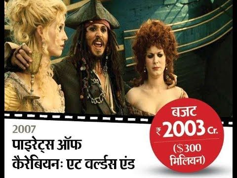 70 Cr म बन 'दगल' न कमए 2000 करड य ह वरलड क 10 सबस महग फलम - Latest News https://youtu.be/gBypXrQIxKU 70 Cr म बन 'दगल' न कमए 2000 करड य ह वरलड क 10 सबस महग फलम - Latest News  Watch this video :- https://youtu.be/gBypXrQIxKU  According to Forbes Magazine's report Aamir Khan's 'Dangle' has earned Worldwide Rs. 2000 crores. It is the first Indian film to be made in a budget of just Rs 70 crore which has earned so much money. It was only a few non-Hollywood films to join top 16 high grossing…