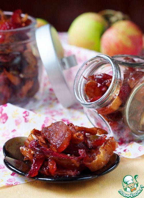 """Сухое яблочное """"варенье"""" - кулинарный рецепт"""