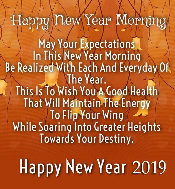 good morning happy new year good morning happy happy new