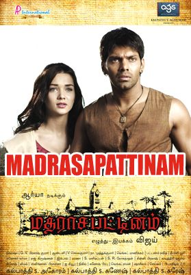 Image result for madrasapattinam