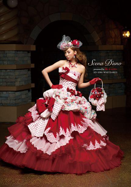 タレントプロデュースドレス|神田うの 【シェーナ・ドゥーノ】|成人式の振袖レンタル・ウェディングドレス・貸衣装は北九州のアフロディーテ