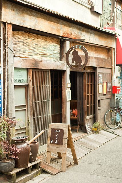 Old pharmacy converted cafe in Mukojima, Tokyo, Japan