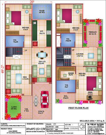 Image result for house plan 20 x 50 sq ft