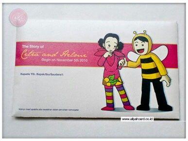 Kumbang-bunga invitations