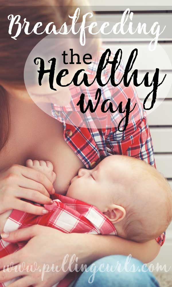how to take care of breast after breastfeeding