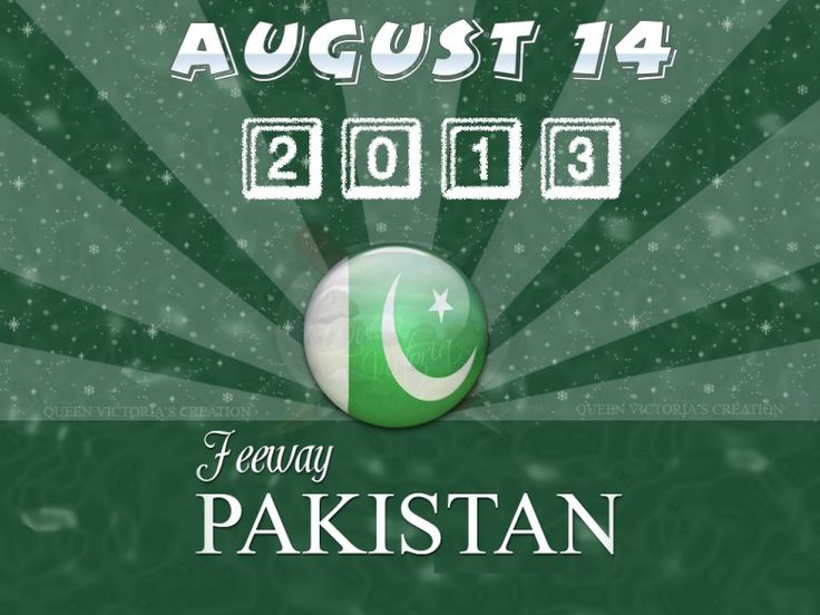 pakistan independence day, pictures | 14 August 2013 Wallpapers, Pakistan Independence Day