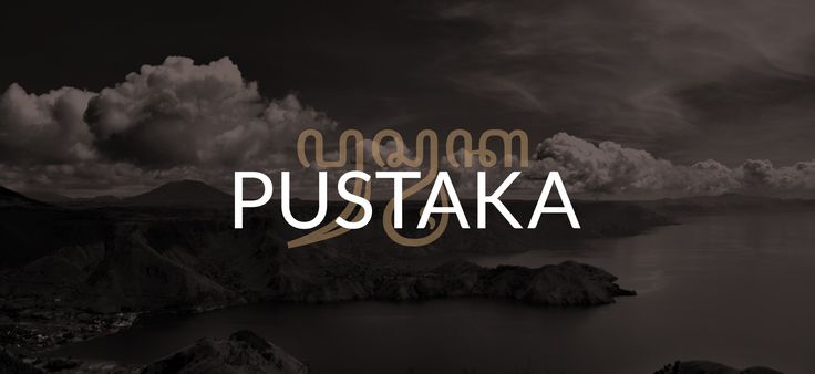 "Check out this @Behance project: ""Javanese font: Pustaka"" https://www.behance.net/gallery/57705205/Javanese-font-Pustaka"