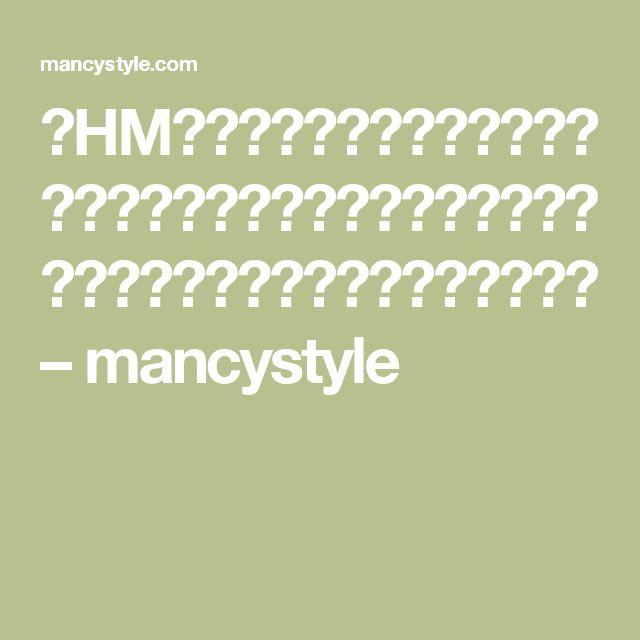 【HM不使用】おいしいチュロスの作り方!ミスド・ディズニーランドの再現レシピも【ザクザク・モチモチ】 – mancystyle