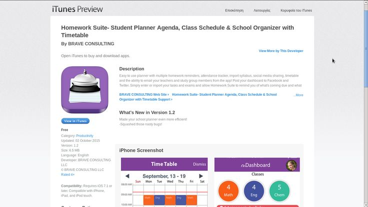 Download a homework planner app that has features to help students manage their school and class work with ease.