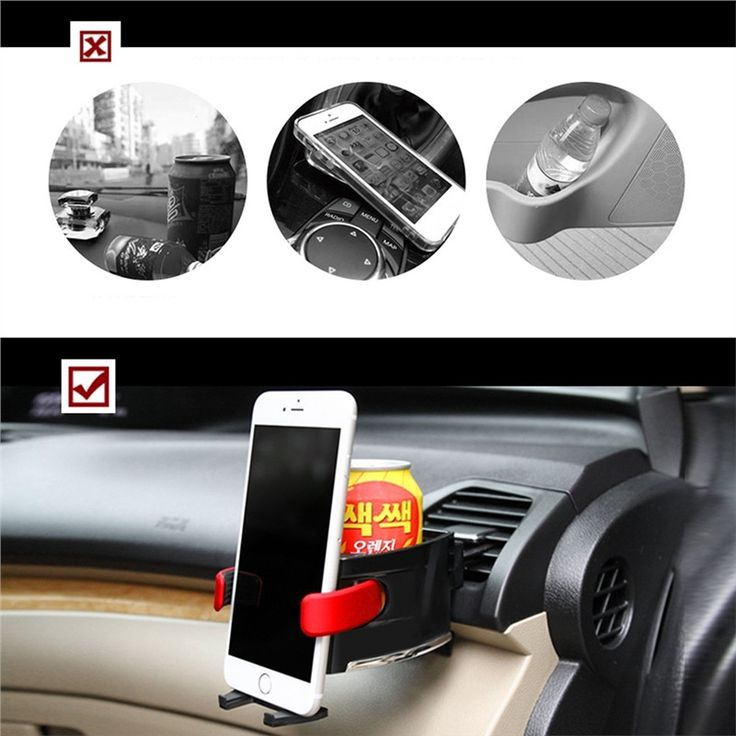 2 in 1 Car Mount Cup Holder & Air Vent Phone Holder